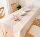 北歐風桌布防水防油免洗