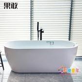 壓克力浴缸 網紅少女心浴缸小戶型浴盆家用成人北歐浴池1.15-1.7浴缸T 1色