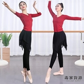 拉丁舞舞蹈服練功服女夏現代舞服裝形體訓練服褲芭蕾套裝【毒家貨源】