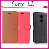 Sony L2 H4331 5.5吋 荔枝紋皮套 側翻手機套 支架 磁扣 錢包款保護殼 插卡位手機殼 左右翻保護套