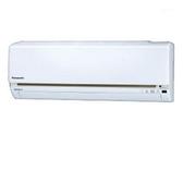 *~新家電錧~*[Panasonic國際CS-LJ50BA2/CU-LJ50BHA2]變頻冷暖分離式~含安裝