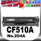 HP CF510A / No.204A ...