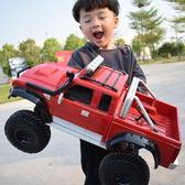 兒童遙控汽車高速越野攀爬車無線充電動賽車
