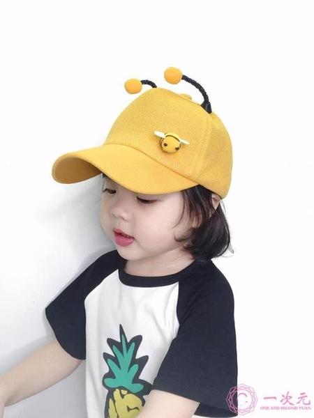 嬰兒帽 網紅蜜蜂兒童帽子女童鴨舌帽男孩韓版休閒帽寶寶棒球帽春夏秋季潮