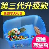 烏龜缸髮帶曬台巴西龜大型小魚缸別墅家用塑膠養龜的專用缸造景龜盆T