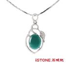 台灣藍寶項鍊-金枝玉葉-唯一精品 石頭記