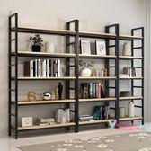 書櫃 書架現代簡易置物架書櫃鋼木組合儲物架貨架簡約格架收納架展示架T
