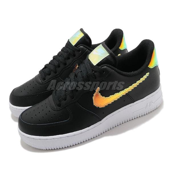 Nike 休閒鞋 Air Force 1 07 LV8 黑 金 炫彩 像素 男鞋 AF1【ACS】 CV1699-002