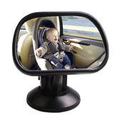 汽車后視鏡兒童觀察鏡寶寶鏡車內觀后鏡輔助反光鏡吸盤鏡 樂芙美鞋