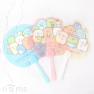 【角落生物彩色透明扇子】Norns 正版授權 冰淇淋造型隨身扇 夏日清涼小物
