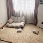 地毯客廳茶幾臥室滿鋪地毯家用房間可愛床邊毯床前地毯榻榻米地墊  ATF  聖誕鉅惠