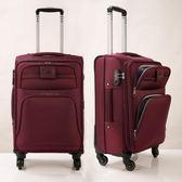 箱子行李箱男萬向輪拉桿箱密碼箱28寸旅行箱24寸牛津布箱女 學生  igo 居家物語
