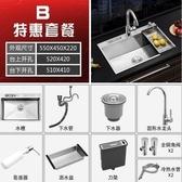 水槽 德國304不銹鋼加厚手工水槽 帶刀架洗菜盆單槽廚房水槽水池台下盆  維多 DF