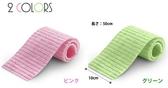 【杰妞】 製SANKO 萬用菜瓜布可自行剪裁是用於廚房衛浴等地方