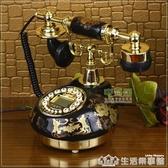 陶瓷復古電話機/仿古電話機/黑色經典固定電話座機 生活樂事館