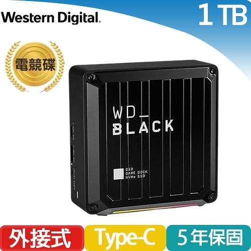 WD 威騰 黑標 D50 Game Dock SSD 1TB 電競外接Thunderbolt擴充基座