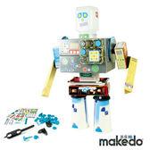 澳洲 Makedo 美度扣 引導創意 - 機器人 33pcs