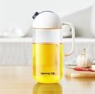 九陽玻璃油壺油瓶防漏家用裝油瓶醬油瓶倒油瓶廚房用品醋壺小油罐