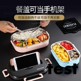 飯盒 304不銹鋼分格保溫飯盒日式上班族便當盒便攜分隔微波爐加熱餐盒【快速出貨】