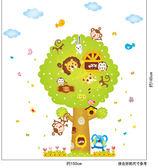 超大環保可愛動物卡通墻貼·樂享生活館liv