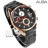 ALBA雅柏錶 廣告款 由我表態 三眼錶 藍寶石水晶玻璃 計時碼錶 不銹鋼 IP黑電鍍 男錶 AM3598X1-VD57-X136K