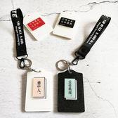 情侶男女壓克力公交卡保護套學生飯卡門禁掛繩證件卡套鑰匙扣 童趣潮品