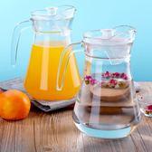 【新年鉅惠】家用大容量透明玻璃冷水壺涼白開水杯茶壺檸檬果汁裝水壺涼水壺
