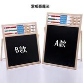兒童早教益智木制質雙面磁性畫板寫字板繪畫桌面黑板玩具1-3-6歲