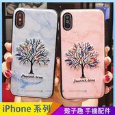 立體刺繡圖騰 iPhone iX i7 i8 i6 i6s plus 手機殼 許願樹 丹頂鶴 保護殼保護套 全包邊防摔殼
