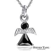 項鍊 正白K 鎖骨鍊 黑天使 甜美聚焦系列 黑色款 附鋼鍊