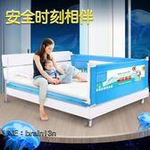 推薦床護欄嬰幼兒童床圍欄寶寶防摔防護欄1.8米2米大床擋板通用床圍欄【跨店滿減】