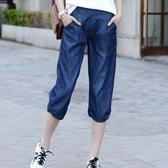 七分褲 大尺碼 七分天絲牛仔褲女松緊腰寬鬆休閒哈倫褲薄款顯瘦中褲