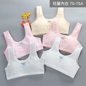 女童成長型內衣。ROUROU童裝。女童小學生95%棉印花雙層夾棉發育內衣背心(無附活動胸墊) 0255-260