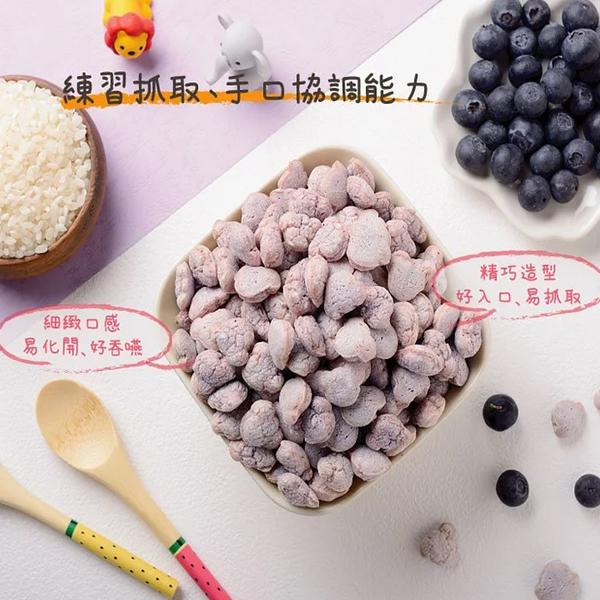 LeVic 樂扉 熊有機寶寶米泡芙 有機藜麥香蕉/蘋果/藍莓 寶寶米餅 7246 好娃娃