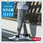 Levis 男款 針織休閒褲 / LEJ 3D褲 / 一體成形Logo邊條 / 機能散熱設計 【優惠只到 11/15 09:59】
