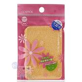 COSMOS S30155-壓縮洗臉海綿(方形2入)【小三美日】