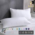 【BEST寢飾】素色枕頭套2入組 柔絲棉 玩色主義 日系無印 枕套 台灣製
