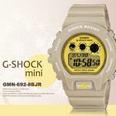 g-shock mini 秒殺款 gmn-692-8bjf 日限g-shock 現+排單/熱賣中!