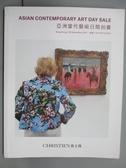 【書寶二手書T6/收藏_QMI】Christie s_亞洲當代藝術日間拍賣_2017/11/26