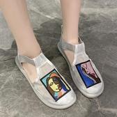 懶人鞋歐貨2020夏季蕾絲歐根紗臉譜一腳蹬網紅單鞋平底鞋懶人涼鞋女鞋潮 童趣屋
