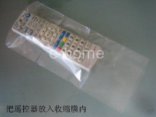 【強尼 3c】日本熱銷遙控器專用保護膜/遙控器保護套 空調電視防水防灰塵抗髒污熱收縮膜(五入)