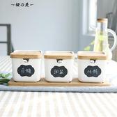 舍里 創意日式陶瓷竹木調味罐調味料罐調料盒調味瓶鹽罐三件套裝【櫻花本鋪】