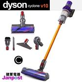 【建軍電器】Dyson 戴森 Cyclone V10 加強版motorhead三+2吸頭 無線手持吸塵器 兩年保固