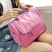 旅游便攜化妝包韓國簡約大容量多功能旅行收納袋隨身少女心洗漱包  潮流前線
