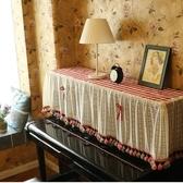鋼琴罩 美式鄉村田園紅格子蕾絲鋼琴罩子鋼琴蓋巾防塵巾鋼琴凳套特賣