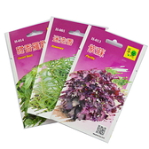 【FC410】各種香草種子:紫葉羅勒/歐芹/黃金菊/神香草/紫蘇 EZGO商城
