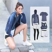 瑜伽健身房跑步運動套裝女夏寬鬆速干衣專業健身服運動服 東京衣秀