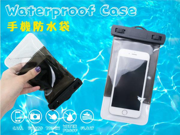 【MQueen膜法女王】手機防水袋 戲水 浮淺 必備 APPLE SAMSUNG HTC LG SONY OPPO 5.5吋 4.7吋
