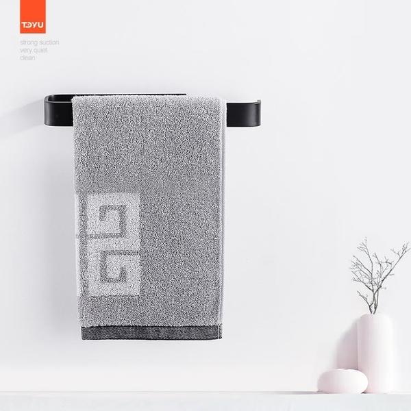 免打孔黑色掛毛巾架衛生間浴室置物架毛巾桿掛架太空鋁廚房抹布架NMS快意購物網