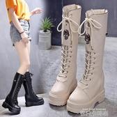 內增高女鞋2020秋季新款韓版厚底長筒靴顯瘦彈力靴百搭長靴中筒靴 依凡卡時尚